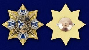 """Знак """"Морская пехота - 310 лет"""" в бархатистом наградном футляре из флока - аверс и реверс"""