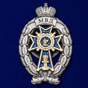 Знак МВД Лучший следователь - аверс