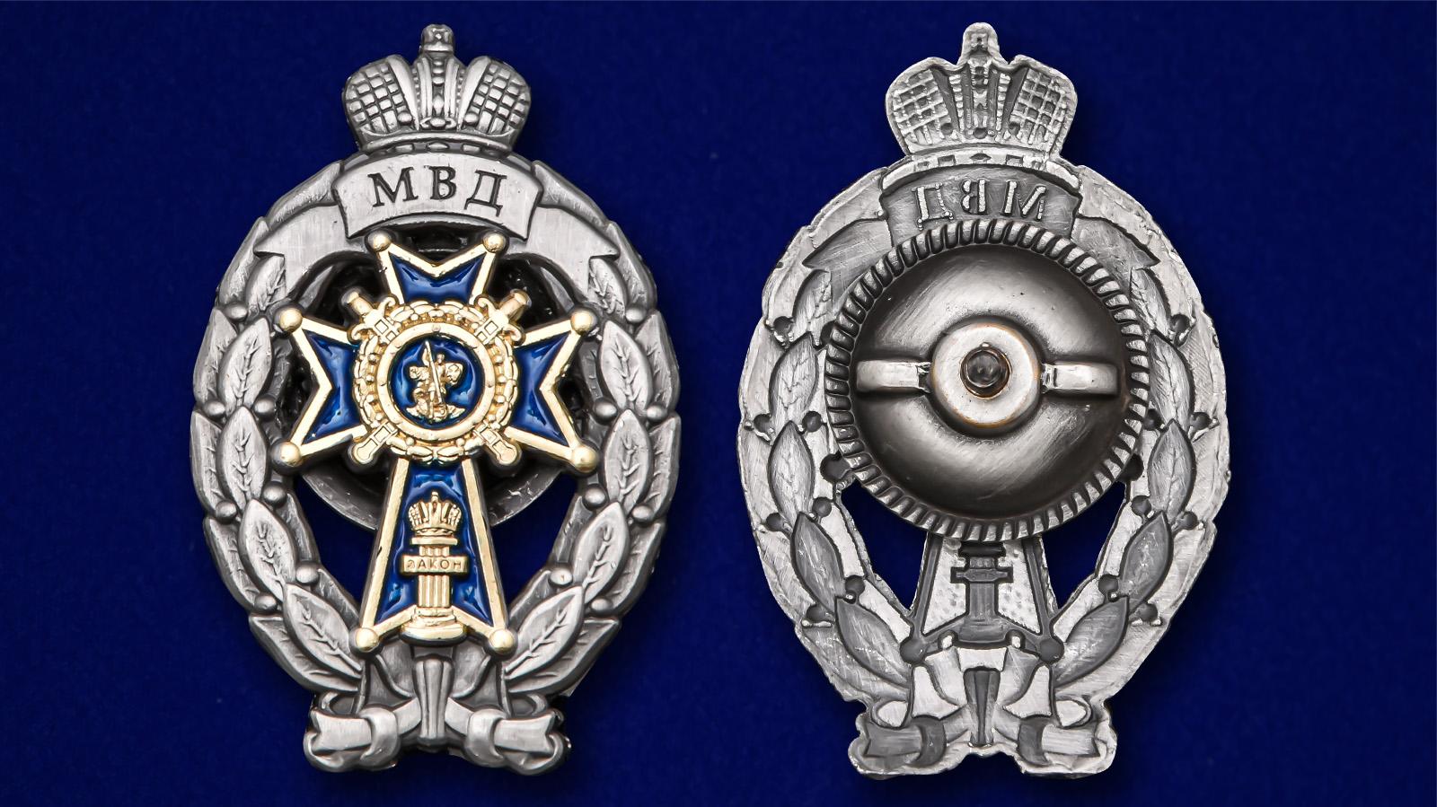 Знак МВД Лучший следователь - аверс и реверс