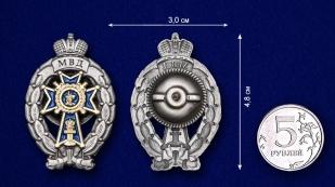 Знак МВД Лучший следователь - сравнительный размер