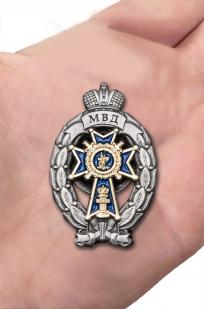 Знак МВД Лучший следователь - на ладони