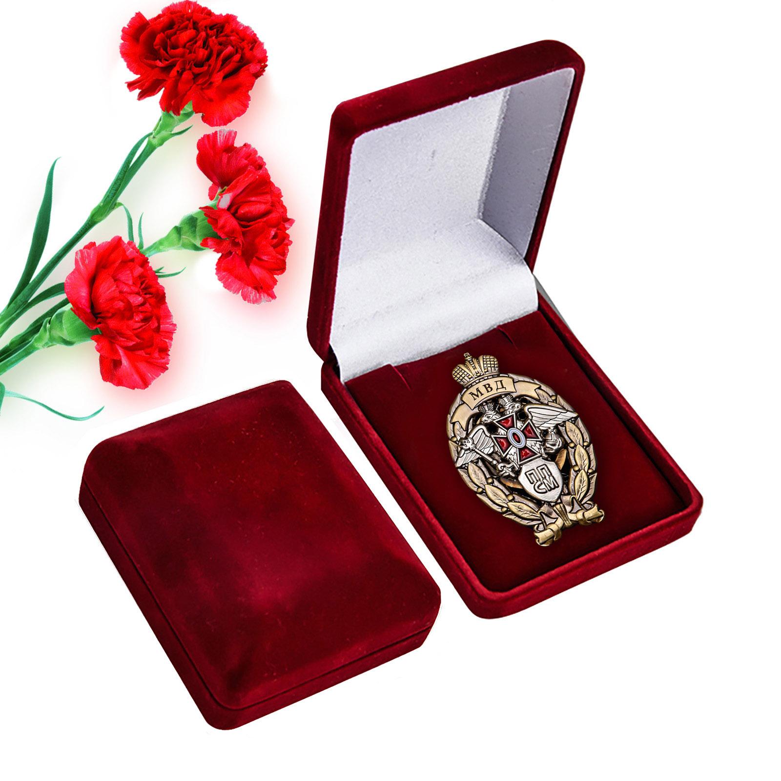 Купить латунный знак МВД Лучший сотрудник патрульно-постовой службы онлайн