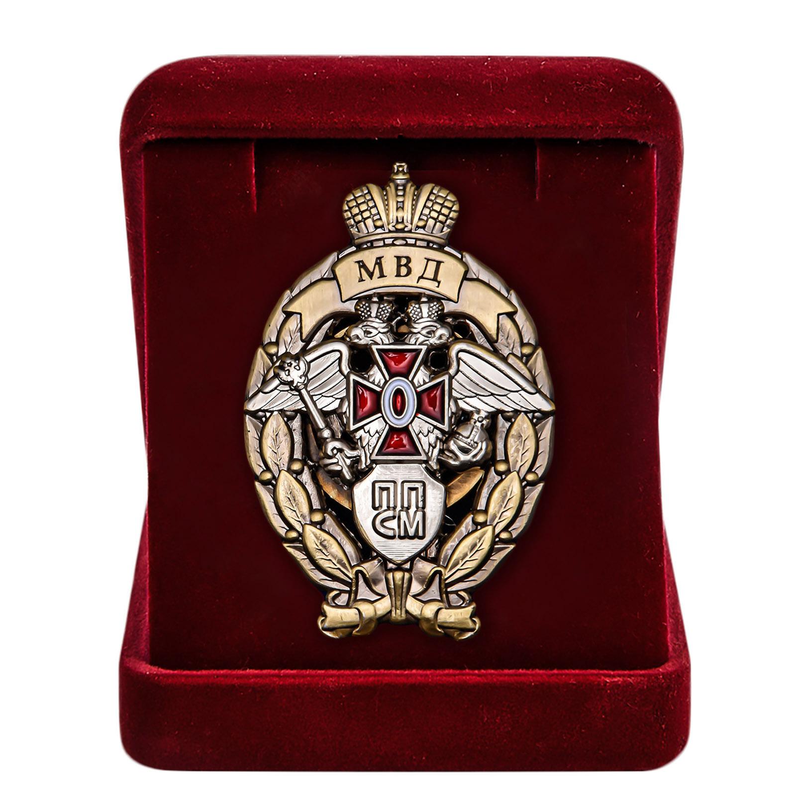 Латунный знак МВД Лучший сотрудник патрульно-постовой службы