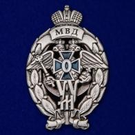 """Знак МВД """"Лучший участковый уполномоченный полиции"""""""