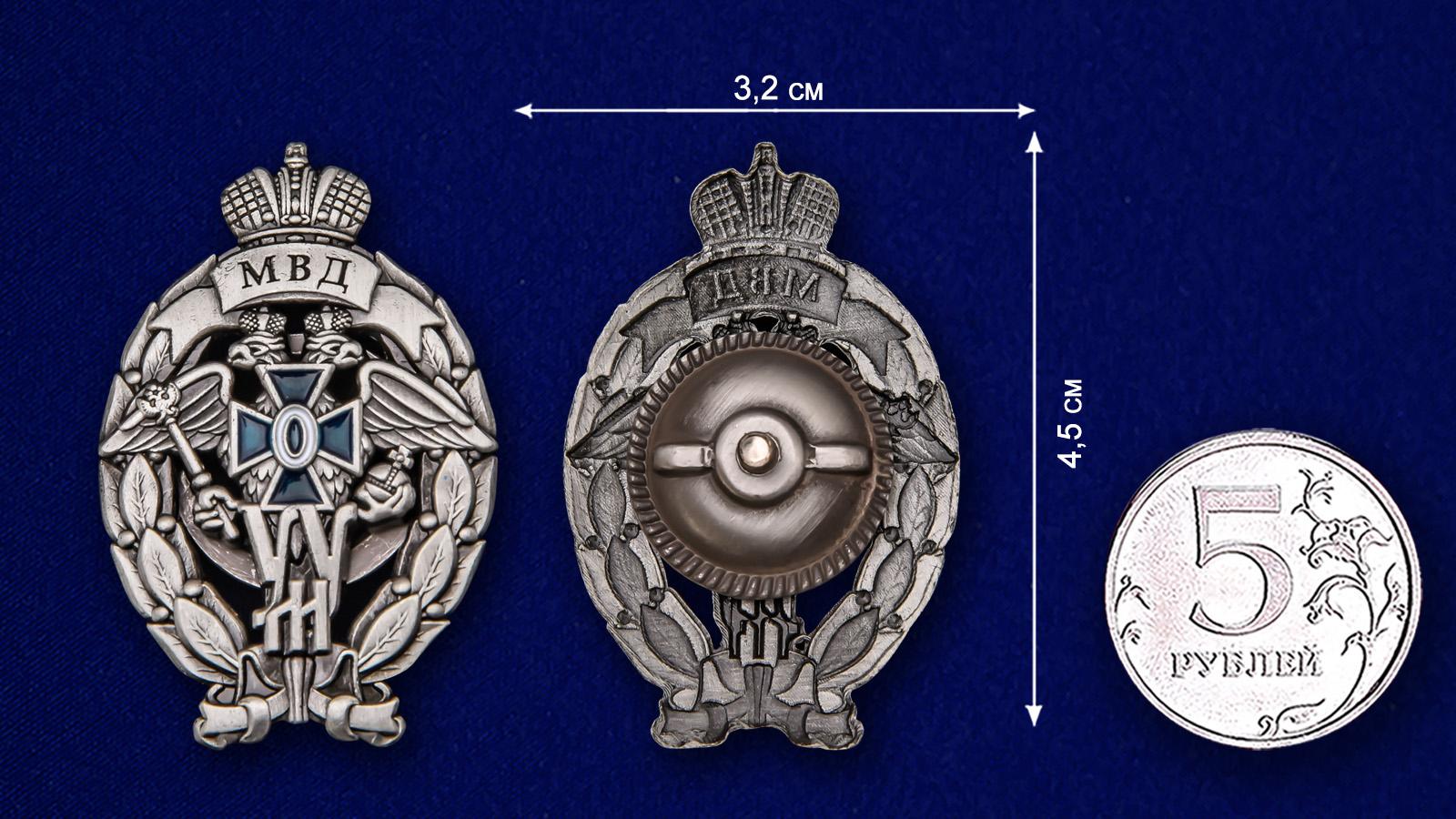 Нагрудный знак Лучший участковый уполномоченный полиции - сравнительный размер