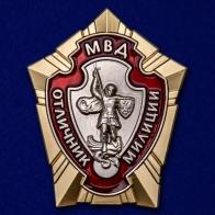 """Знак МВД """"Отличник милиции"""""""