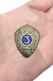 """Заказать знак МВД России """"Классный специалист 3-го класса"""""""
