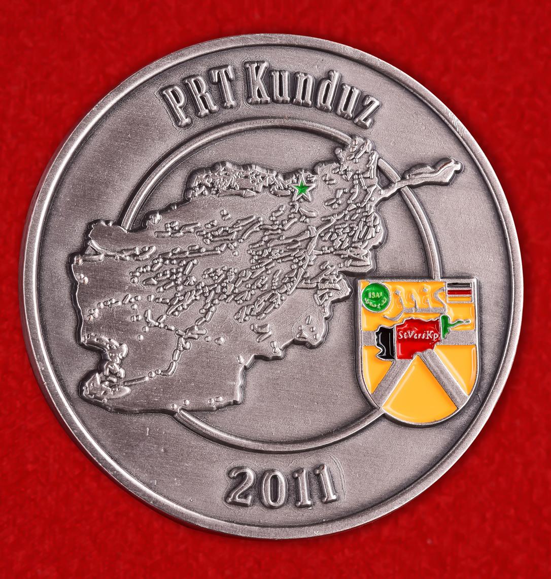 "Немецкий военный знак НАТО ""За службу на базе Кундуз, Афганистан-2011"""