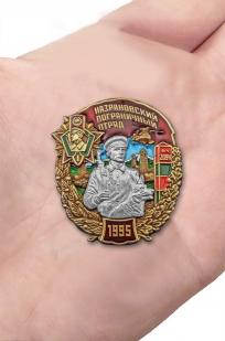 """Заказать знак """"Назрановский Пограничный отряд"""""""
