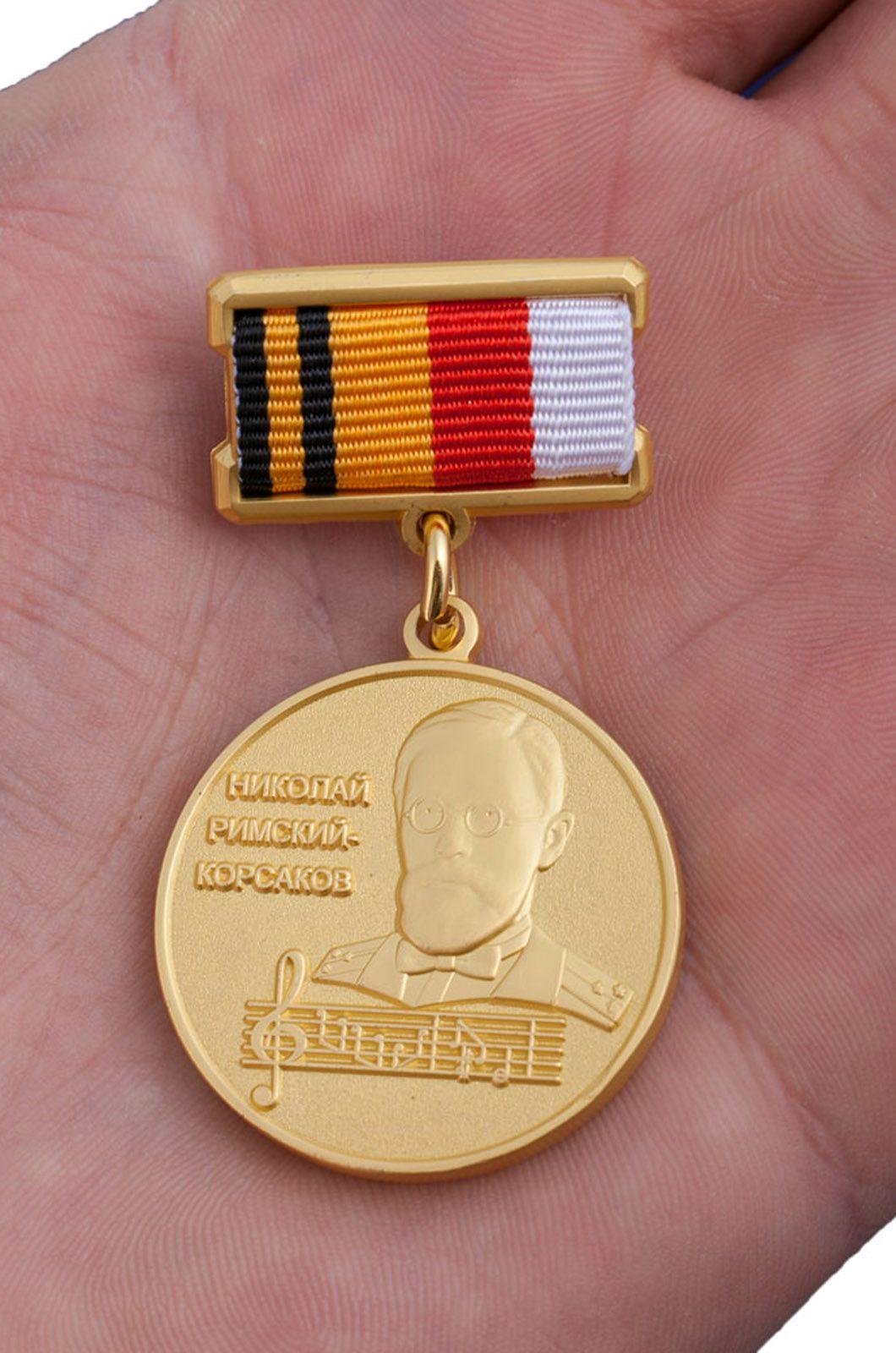 Знак Николай Римский-Корсаков МО России - вид на ладони