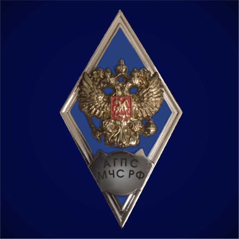 Знак об окончании АГПС МЧС РФ