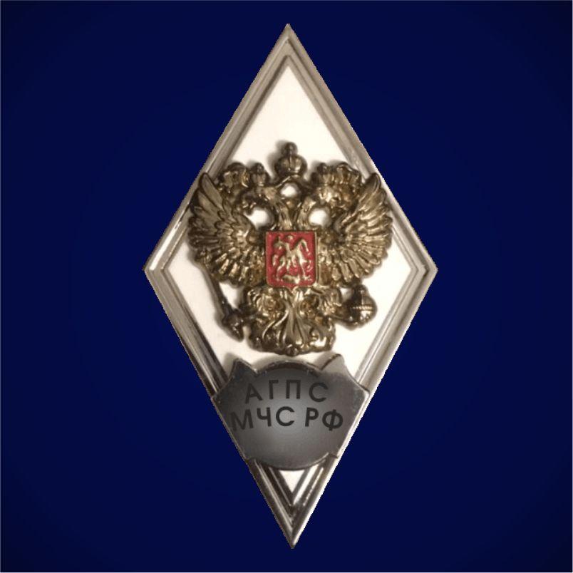 Знак об окончании АГПС МЧС России