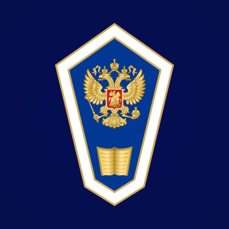 Знак Об окончании гуманитарного ССУЗа РФ