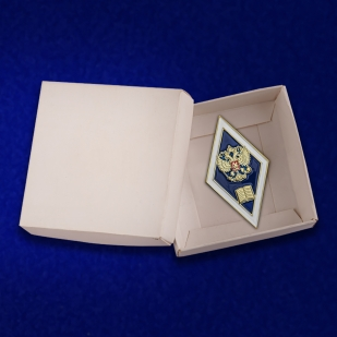 Знак Об окончании гуманитарного ВУЗа РФ - в коробке
