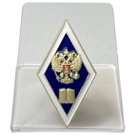 Знак Об окончании гуманитарного ВУЗа РФ на подставке