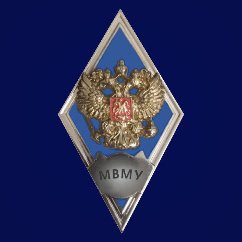Знак об окончании Московского военно-музыкального училища им. генерал-лейтенанта В.М. Халилова
