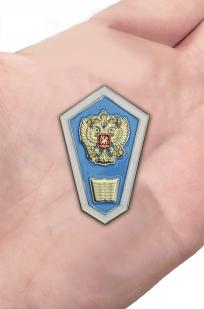 Заказать знак Об окончании педагогического ССУЗа РФ