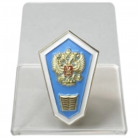 Знак Об окончании педагогического ССУЗа РФ на подставке