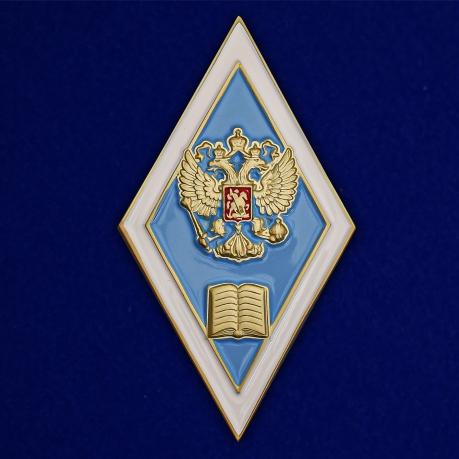 Знак Об окончании педагогического ВУЗа РФ