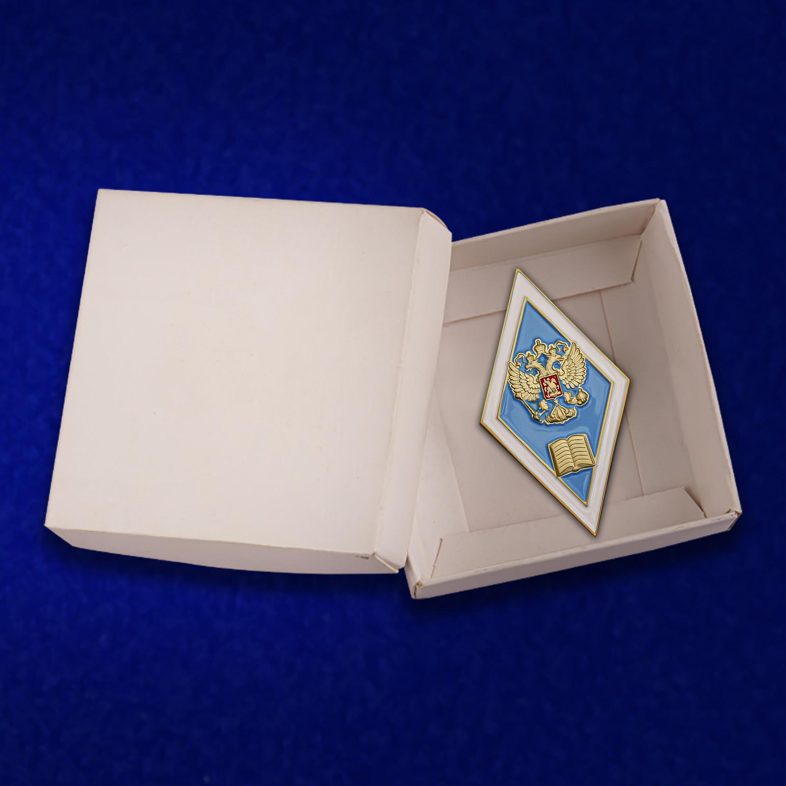 Знак Об окончании педагогического ВУЗа РФ - с доставкой