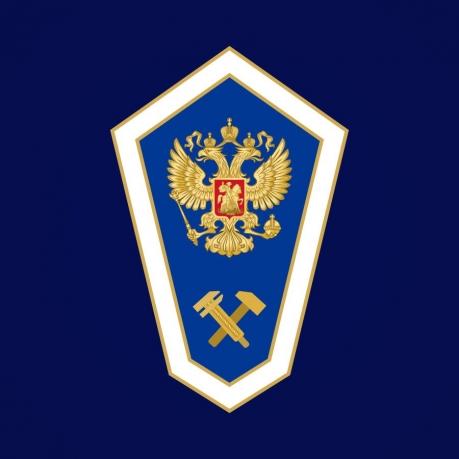 Знак Об окончании технического ССУЗа РФ