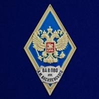 Знак об окончании Военной академии войсковой противовоздушной обороны
