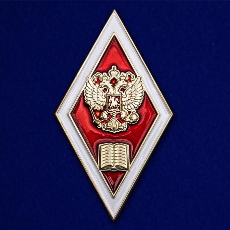 Знак Об окончании юридического ВУЗа РФ
