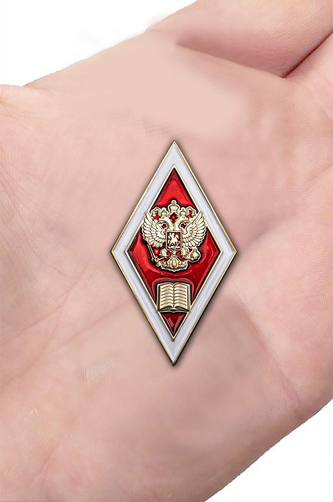 Заказать знак Об окончании юридического ВУЗа РФ