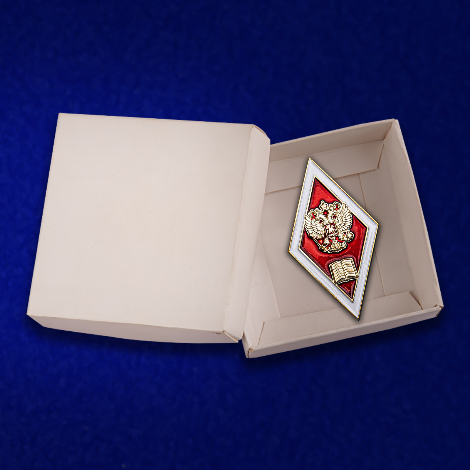 Знак Об окончании юридического ВУЗа РФ - с доставкой