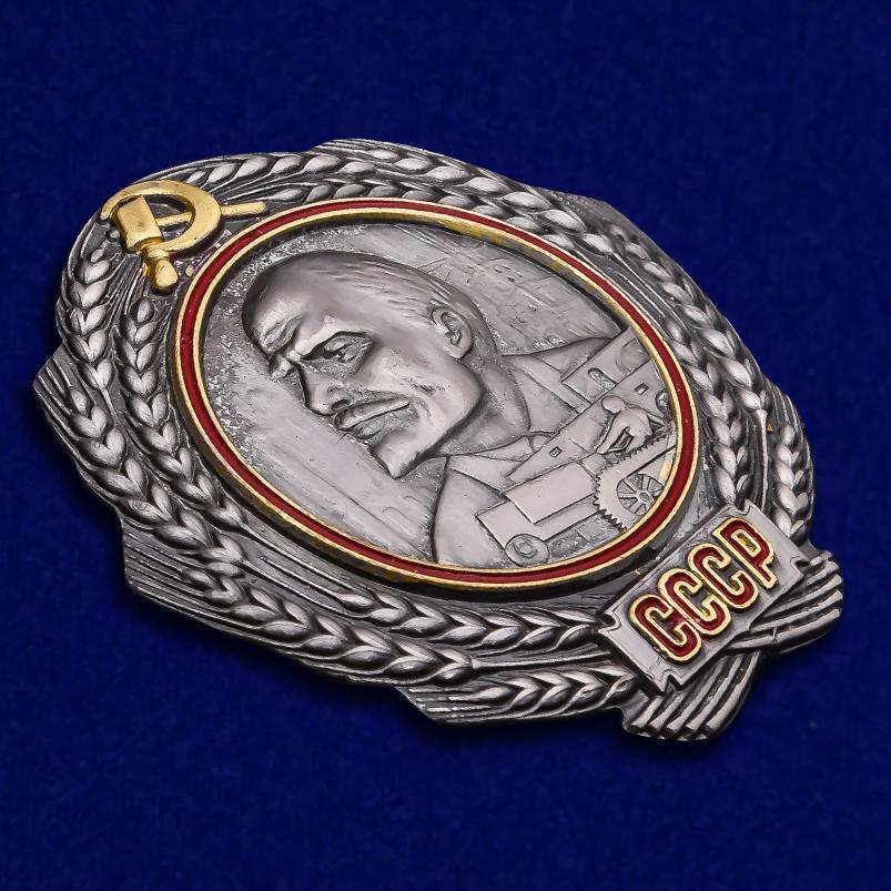 Реплики боевых орденов и медалей СССР
