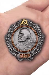 Заказать Орден Ленина