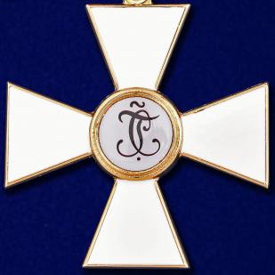 Знак ордена Святого Георгия 1 степени высокого качества