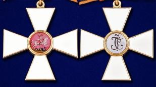 Знак ордена Святого Георгия 1 степени - аверс и реверс