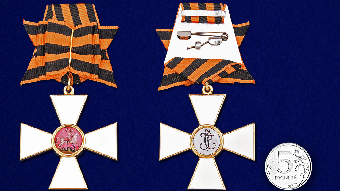 Знак ордена Святого Георгия 1 степени сравнительный размер