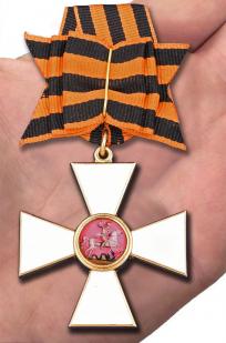 Знак ордена Святого Георгия 1 степени с доставкой
