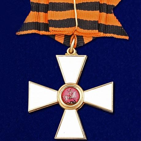 Орден Святого Георгия Победоносца (Знак 2 степени)