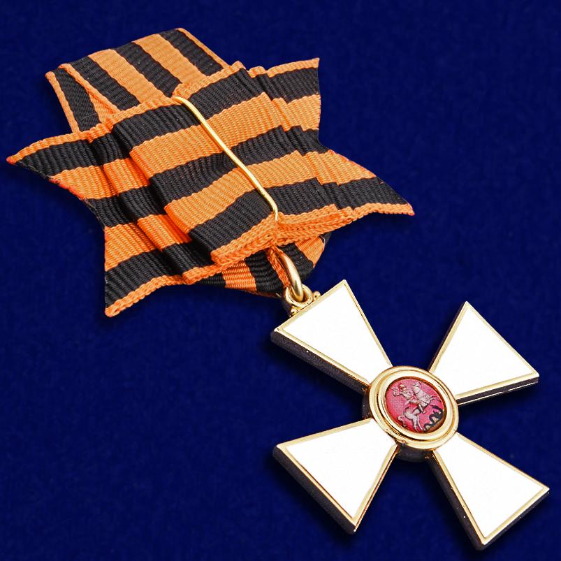 Знак ордена Святого Георгия 2 степени