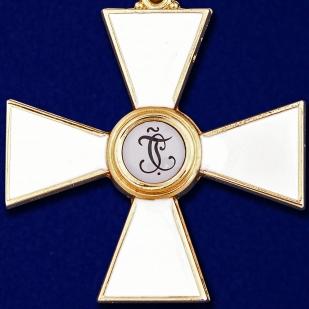 Знак ордена Святого Георгия 2 степени высокого качества