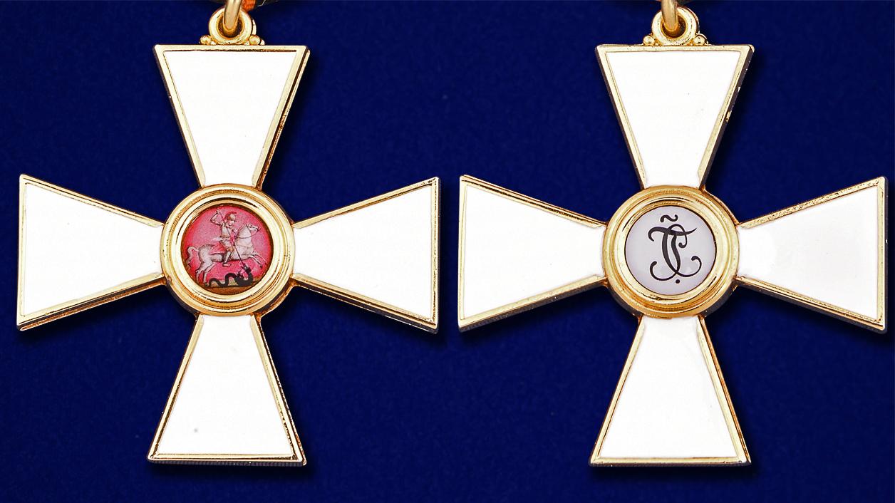 Знак ордена Святого Георгия 2 степени - аверс и реверс