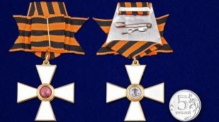 Знак ордена Святого Георгия 2 степени - сравнительный размер