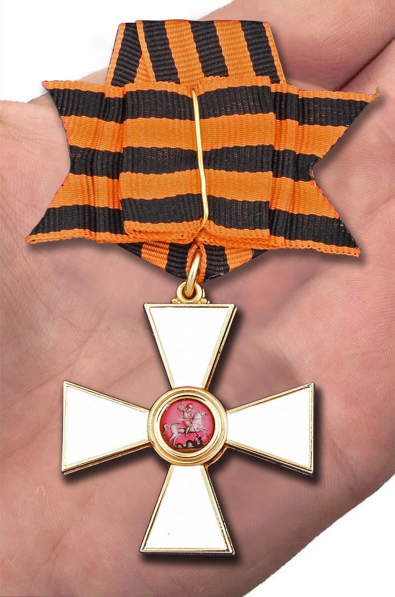 Знак ордена Святого Георгия 2 степени с доставкой