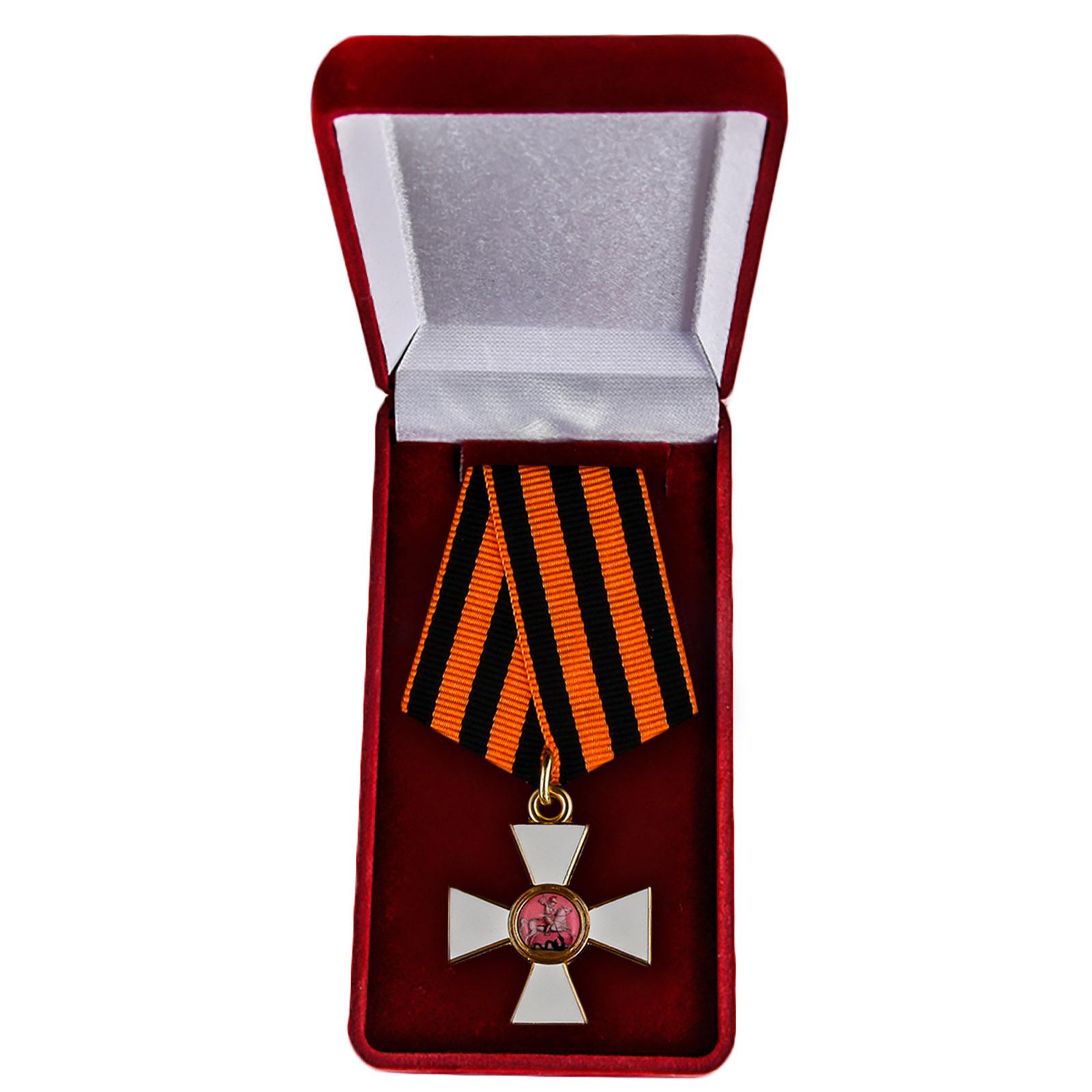 Знак ордена Святого Георгия 4 степени