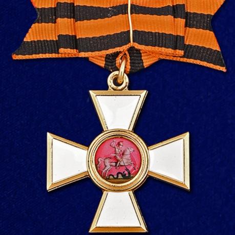 Военный орден Святого Георгия (Знак 3 степени)
