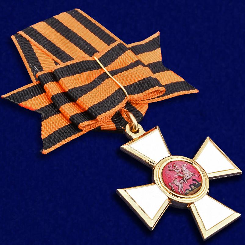 Знак ордена Святого Георгия 3 степени
