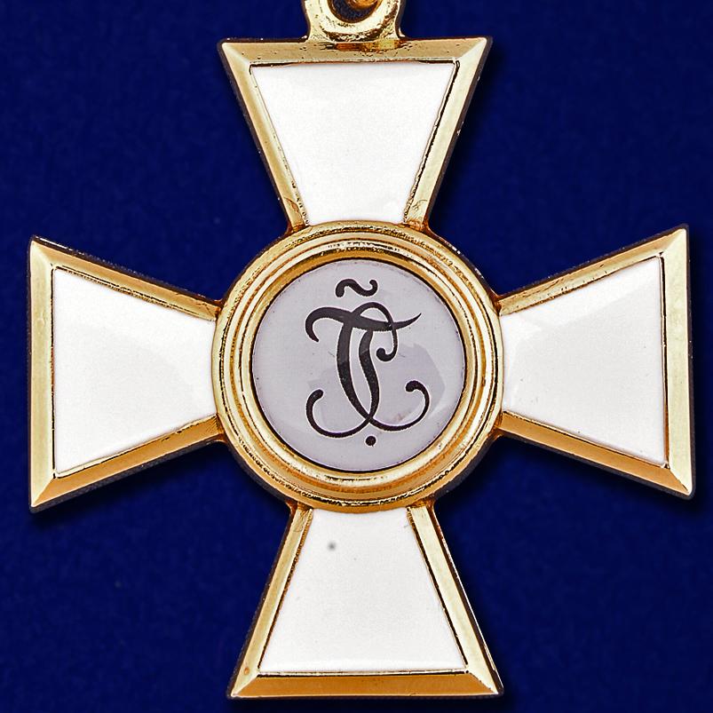 Знак ордена Святого Георгия 3 степени высокого качества