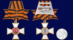 Знак ордена Святого Георгия 3 степени - сравнительный размер
