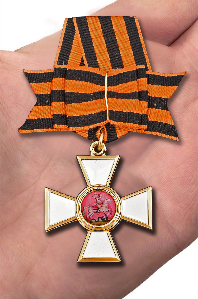 Знак ордена Святого Георгия 3 степени с доставкой