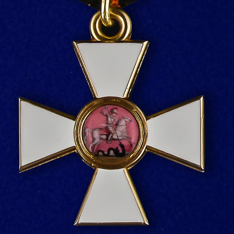 Знак ордена Святого Георгия 4 степени заказать в Военпро