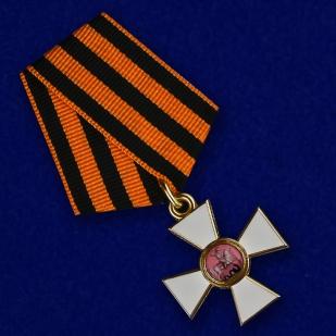 Купить знак ордена Святого Георгия 4 степени