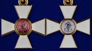Знак ордена Святого Георгия 4 степени - аверс и реверс